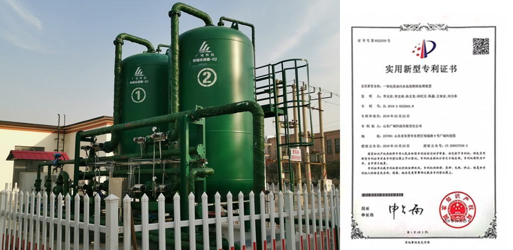 一体化AFM精细水处理装置2.jpg
